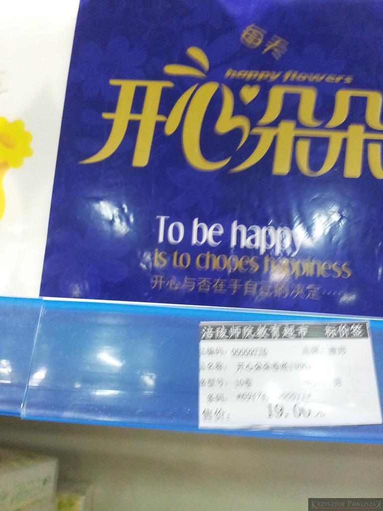 To be happy is to chooes happiness - Być szczęśliwym to wybiera szczęście