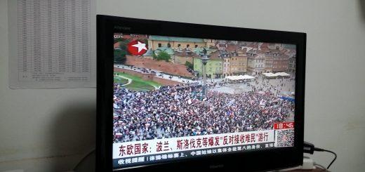 Wraszawskie protesty przeciwko imigrantom