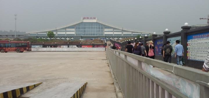 Dworzec kolejowy Fuling Północ.